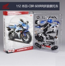 Maisto 1:12  HD CBR 600RR blue Assembly Line DIY diecast Motorcycle Model