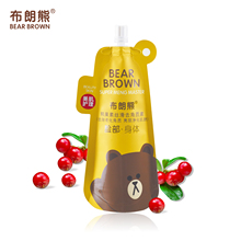 Brown Bear genuine exfoliating men and women face to the dead skin moisturizing slimming fine pores