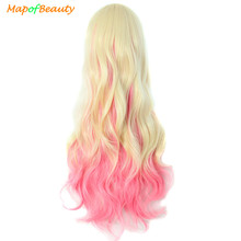 "MapofBeauty 28"" Long Women Ombre wigs Rainbow color Pink Blue Synthetic hair cosplay wig Heat Resistant Fake Hairpieces Pelucas(China)"