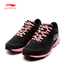 Li-Ning Women's Rouge Rabbit 2016 Smart Running Shoes Cushioning SMART CHIP Sneakers LiNing Sports Shoes ARBK086