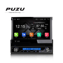 PUZU Android 6.0 1din Universal Motorized Flip down Panel Car DVD Player with 4G WiFi GPS DAB+ DVBT car Radio Audio DW7088