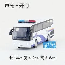 (3pcs/lot) Wholesale Brand New LINGLIBAO Car Toys Bus Series Sound&Light Diecast Metal Pull Back Bus Model Toy