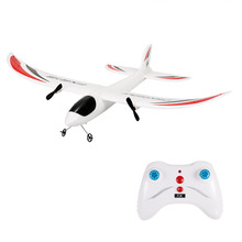 FX-818 2.4G 2CH Remote Control RC Airplane Model Toys Glider 475mm Wingspan EPP Fly RC Aircraft Planes Drone RTF Gift(China)