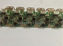 5pcs/lot Boost + Protect + Charge 3.7V Lithium Battery 18650 Output 6V 7.5 9V 10 12V Module Circuit Board L3(China)