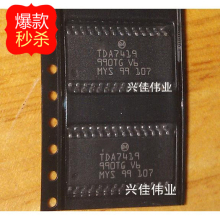 Free shipping 5pcs/lot TDA7419 SOP28 Automotive IC / audio amplifier chip new original(China)