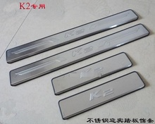 For KIA K2 2011 2012 2013  Stainless steel door sill Scuff Plate Car accessories