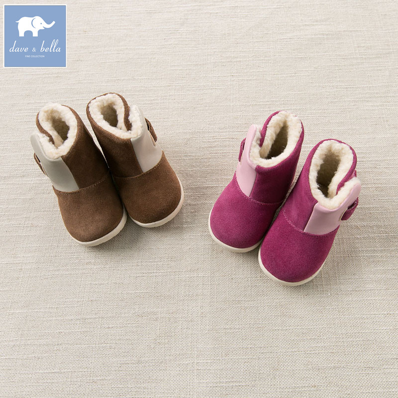 DB4304 DAVEBELLA winter baby girl  boots fashionable children boy boots<br>