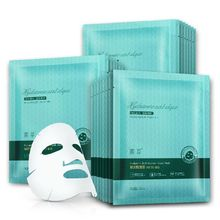 SOON PURE Hyaluronic Acid Whitening Repair Essence Facial Silk Mask Face Skin Care(China)