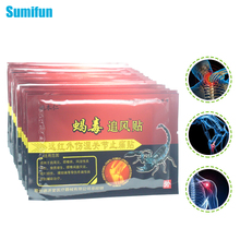 224Pcs/28Bags Sumifun Scorpion Extract Powerful Fast Relieve Muscle Pain Plaster Stop Pain Treatment Body Massager C498