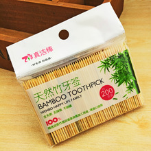 200 pieces/pack Factory direct Toothpicks Oral Wooden Bamboo Tooth Pick Care YQ009(China)