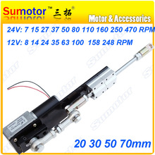 DC 12V 24V stroke 20 30 50 70mm Automatic Linear actuator Reciprocating motor Variable DIY engine for Squirt machine Lab testing(China)
