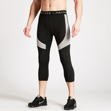 Men sportswear Fitness clothes Yoga shorts quick dry breathable sports  leggings Running Wea Gym athletic