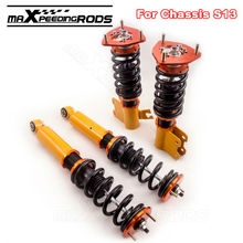 for nissan S13 Silvia 180/200/240SX CA18DET 89-94 SR20 Coilover Suspension shock Absorber Suspension Adj. Camber Height Spring(China)