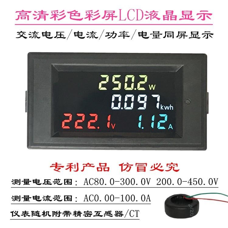 D69-2049 High Definition Color Lcd Active Power Meter Digital Display AC Voltmeter Current Meter<br>