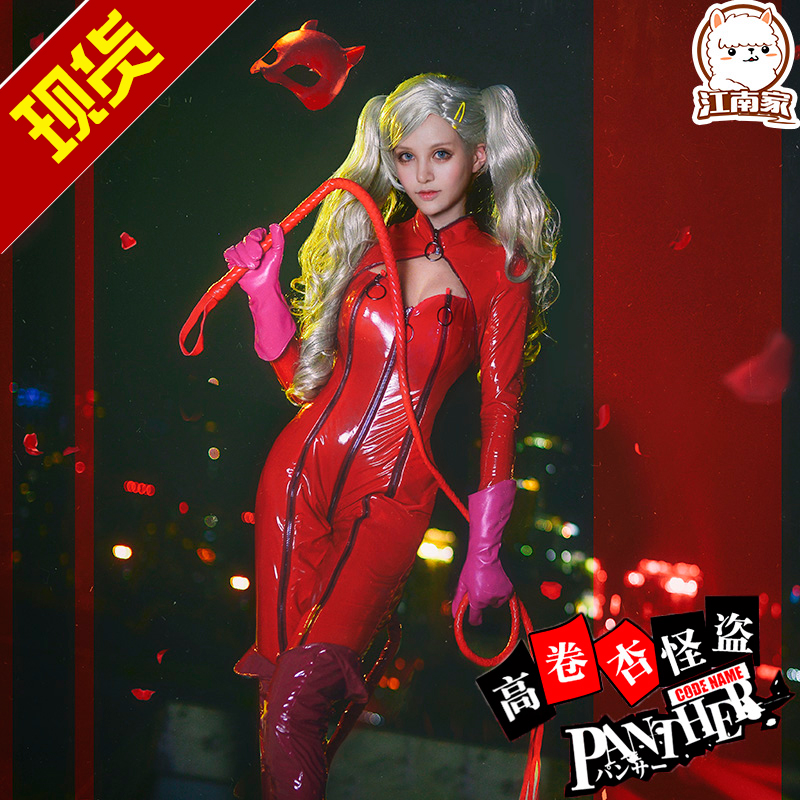 Persona 5 Anne Takamaki A Piece Of Clothing Jumpsuits Uniforms Cosplay Costume Free Shipping
