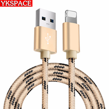25cm 1M 2M 3M For iPhone 5 5S SE 6 6S 7 plus iPad 2 4 ipod Lightning USB Cable 2A Fast charging Charger Data Cables 8 pin iOS