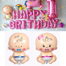 Funny Boys Girls Cartoon Inflatable Helium Foil Balloon Baby Birthday Party Christmas Event Decoration Gifts Toys