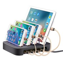 Detachable Universal Multi-Port USB Charging Station 24W 4-Port USB Charging Dock Stand Holder For iPhone Samsung HTC Tablet PC(China)