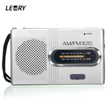 LEORY Mini Portable BC-R21 AM FM Telescopic Antenna Radio World Receiver Speaker DC 3V Radio
