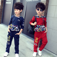 Children's Garment Autumn Clothing Suit Autumn Boy Long Sleeve Children Athletic Two Pieces Kids Clothing Sets(China)