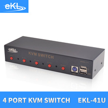 EKL 4 PORT KVM VGA  Audio Switch USB PS2 Keyboard Mouse Switch Box with 4 PCS KVM Cable