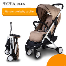2016 YOYAPLUS Folding Baby Umbrella Stroller original Carriage Baby Pram Travel Baby Stroller yoya Wagon Portable Lightweight