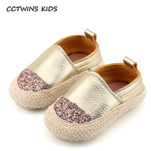 CCTWINS KIDS 2017 Autumn Baby White Espadrilles First Walkers Toddler Girl Glitter Slip-on Flats Boy Child Fishman Shoe G1144(China)