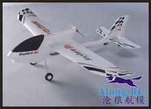 VOLANTEX RC NEW FPV AIRPLANE TW 757-6 MINI Ranger G2  WINGSPAN 1200MM BEGINNER  plane (have kit set or PNP  set )