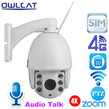 Owlcat 3G/4G Sim Card Wireless WiFi Speed Dome PTZ IP Camera 1080P 4X Zoom Auto Focus lens 2.8-12mm Surveillance Security camera
