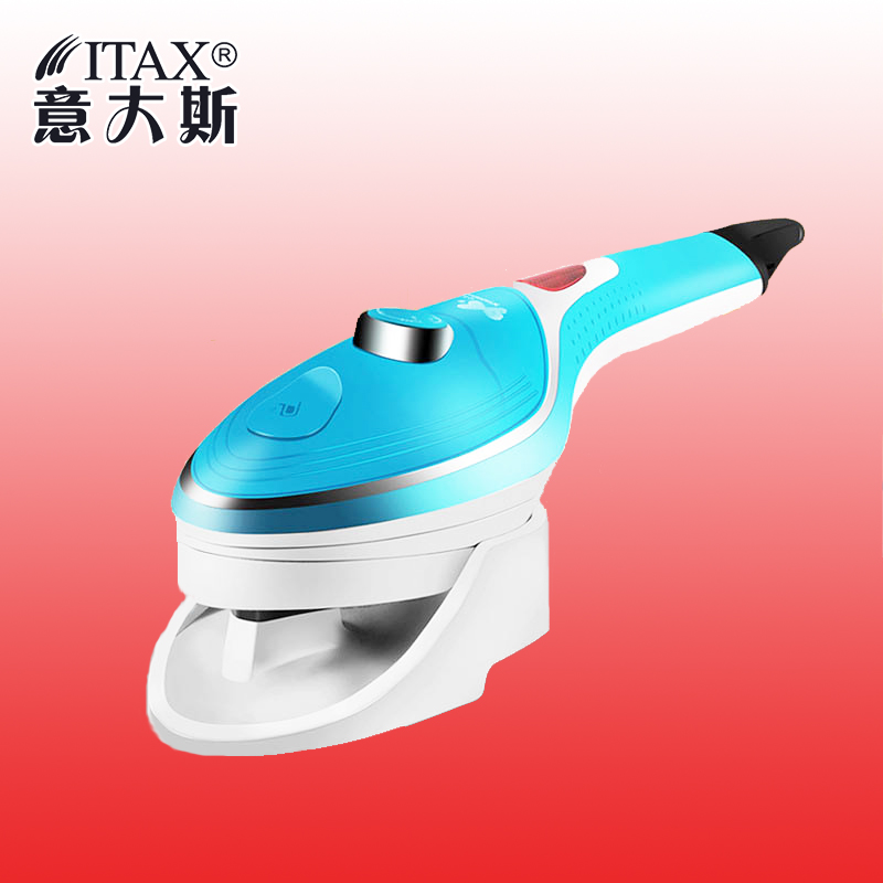ITAS1207 Portable ironing machine for household appliances Mini steam iron steam brush garment steamers<br>