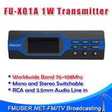 Free shipping FMUSER FU-X01A 1W FM Transmitter Standard Configuration Upgraded 1W FM radio broadcaster