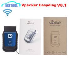 Best Quality Original Latest V8.1 Vpecker Easydiag WIFI OBDII Code Reader Diagnosis Better Than X431 iDiag Update Online