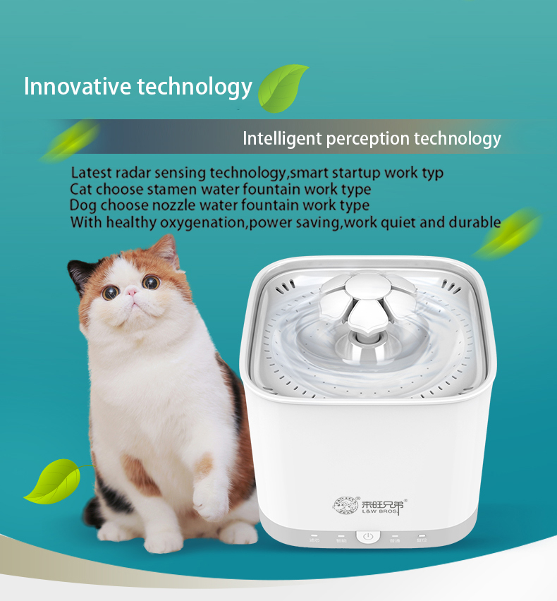 Radar Sensing Cat Water Fountain 2L Electric Pet Fountain Automatic Dog Water Dispenser (5)