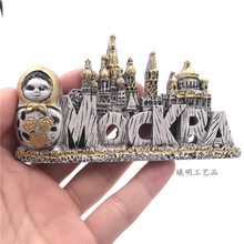 3D Resin Russia Fridge Magnet Moscow Mockra Decorative Refrigerator Magnets Sticker Tourist Travel Souvenir GIFT IDEA