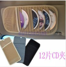2  X Car Auto Multi 12 Disc Capacity Sunshade CDs Cover Holder Pocket Case Sun Visor Bag Organizer