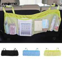 Durable Car Organizer Back Rear Trunk Seat Elastic String Holder Nets Mesh Multi-Pocket Cage Carrying Storage Bag Car Seat Tidy