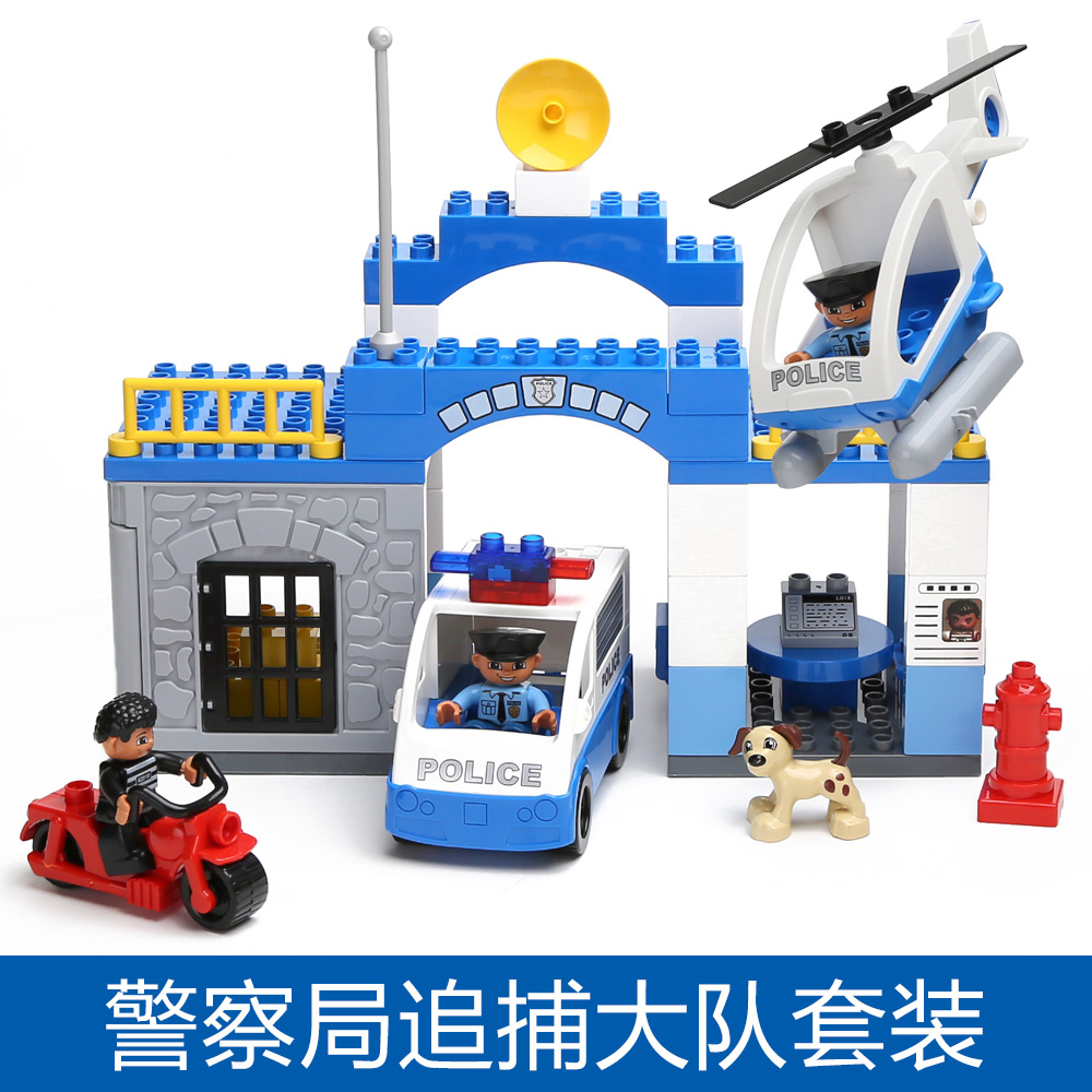 Baby Toy Building Blocks Super Police StationCompatible with duplo Building Toys Classic Toys Learning Education<br><br>Aliexpress