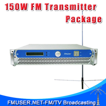 FMUSER 150W 2U FSN-150 Professional FM Broadcast Radio Transmitter 87.5-108 MHz+GP200 1/2 Wave GP Antenna+20m SYV-50-7 Cable(China)