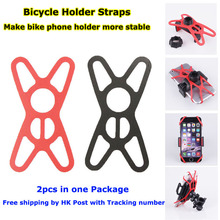 Cheap Gel Promotional Gifts Universal Mobile Phone GPS Bicycle Motor Scooter Holder Fixed Strap band Elasticity bracket bandage(China)