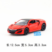 RMZCity/1:36 Diecast Toy model/Simulation:Honda Acura NSX Sport/Educational Pull Back Car for children's gift or collection
