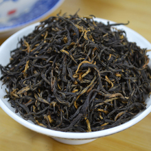 Top Quality Tanyang Gongfu Black Tea 250g,Chinese Black Tea Tanyanggongfu Red Tea,The King Of Fujian Black Tea,Good For Health