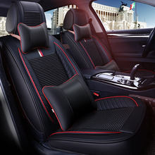 New luxury seat cover, universal cushions, senior leather ice silk, car mats, suitable for sports car SUV models