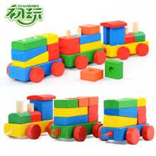children toy blocks vehicle baby shape awareness building block train enlightenment education toy for kids christmas gift(China)