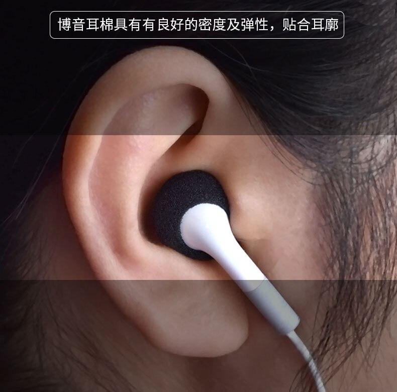 30PCS Black Soft Foam Sponge Ear Pad Earbud Cap For Headphone Earphone Cover Hw