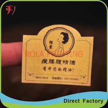 Fassion PP for frozen safe sea food grade adhesive stickers(China)