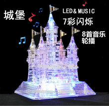 3D Music Flash Crystal Puzzle Jigsaw Model DIY Castle IQ Toy Town Decoration