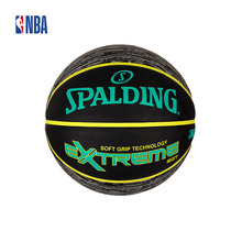 Original NBA Spalding Extreme Printing Series Soft Grip Technology Outdoor 7# Official Standard Size And Weight Ball SBD0159A(China)