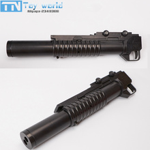 M203 Grenade Launcher double barrel crystal bullet launcher adjustable rail ABS currency accessories for water bullet toy gun