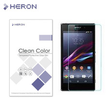 2pcs one Front one Back Premium Tempered Glass for Sony Xperia Z1 Compact M51W 9H Hardness 2.5D Curve Edge with Retail Package