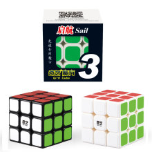 3x3x3 QiYi Sail Magic Cube Professional Speed Cube Ultra-smooth Cube Puzzle With Sticker Kids Learning Toys Birthday Gifts.